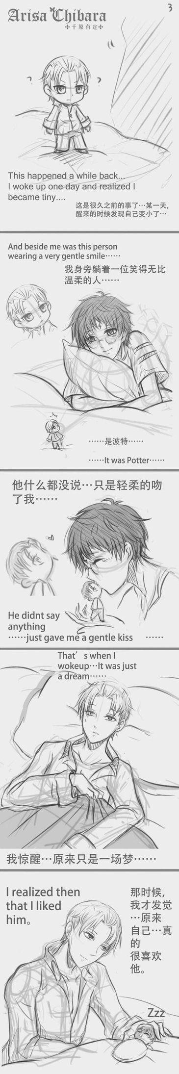 Drarry DoujinManga Pet Potter 03 by arisa-chibara