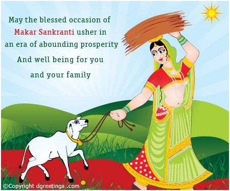Dgreetings - Makar Sankranti card