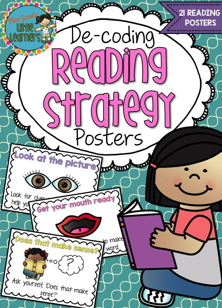 Decoding reading strategy posters. Perfect for introducing early reading strategies. K-2