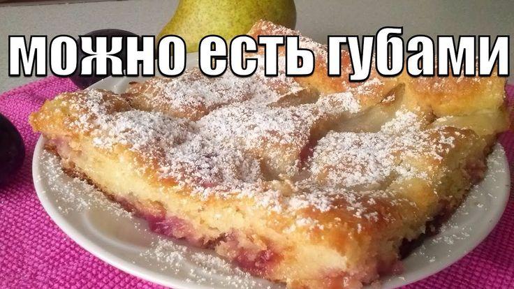 Нежный дрожжевой пирог.Без замеса!Delicate yeast cake.No kneading!