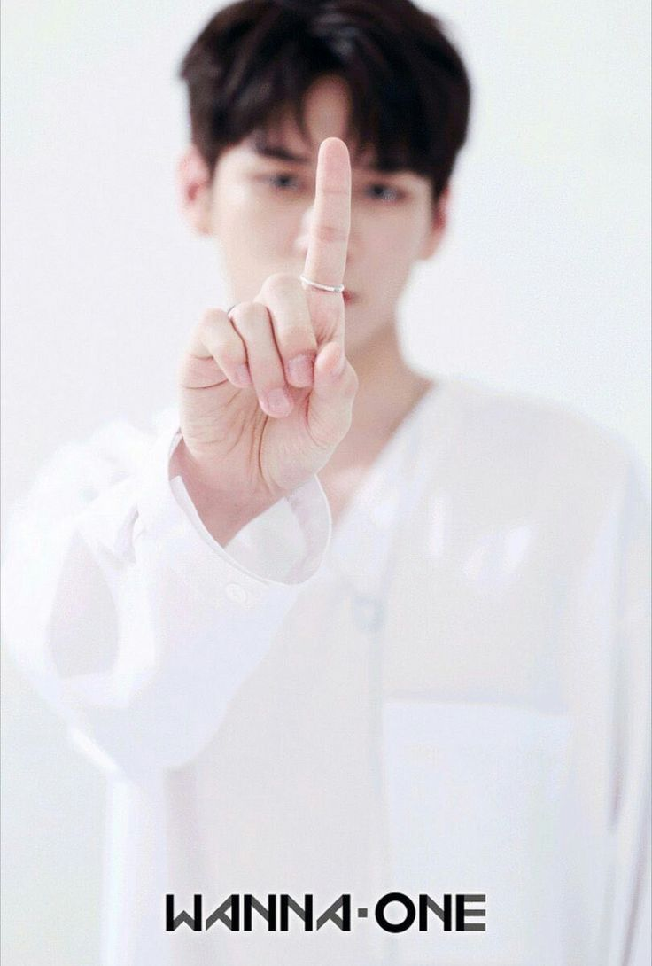 Ong seungwo