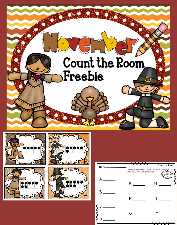 pearl engagement ring Freebie Thanksgiving Count The Room Activity This Thanksgiving themed Count the Room activity is a fun way to engage your students and gets them up and moving