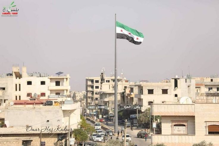 Syria: the civil council of the town of Binnish (Idlib) tried to raise a FreeSyria flag in the town today after barring HTS militants from interfering in civil affairs. The HTS militants later broke into the town to take the flag down again