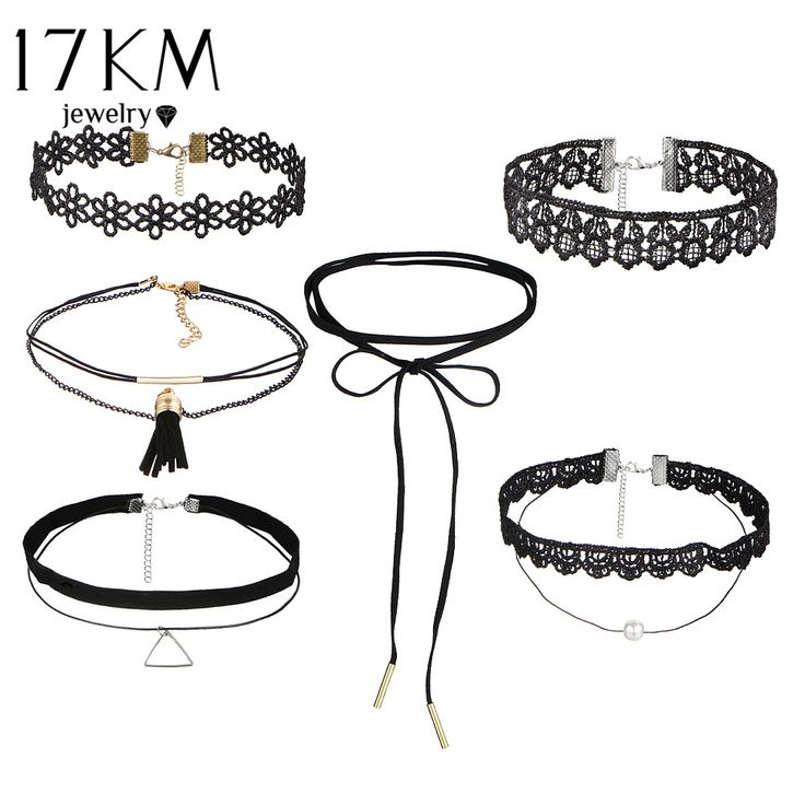 17KM 6 PCS/set PU Leather Lace Flower Choker Necklace for Women Stone Infinity Jewelry Gifts Beads Crystal Heart Necklace