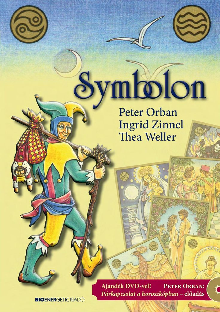 Peter Orban - Ingrid Zinnel - Thea Weller: Symbolon