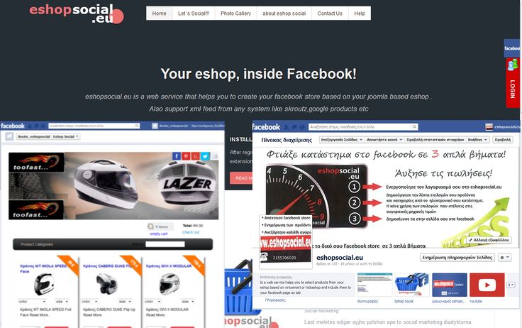 create facebook store in 3 steps from your data,support joomla ,xml