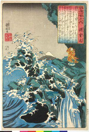 歌川国芳: Minamoto no Shigeyuki (no. 48) 源重之 / Hyakunin isshu no uchi 百人一首之内 (One…