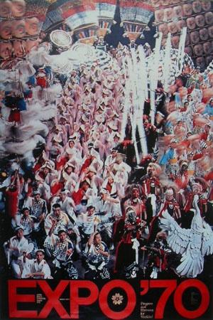 大阪万博ポスター #Osaka #Japan #history Osaka Japan history