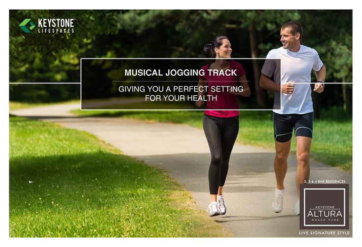 Keystone Altura - Live Signature Style.  Musical Jogging Track - Giving you a perfect setting for your health.  www.keystonelifespaces.com  #wakad #Residential #homes #lifestyle