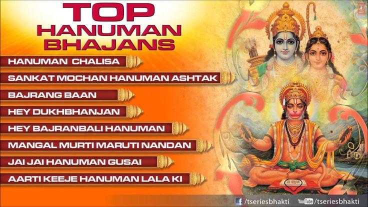 Hanuman Jayanti Bhajans By Hariom Sharan, Hariharan, Lata Mangeshkar I Shri Hanuman Chalisa Juke Box