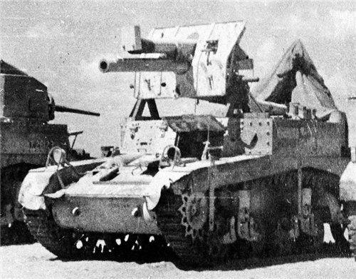 "Light tank M3 ""Stuart"" by the British in the converted self-propelled artillery. Place of the regular tower took 18-pounders (83,8 mm) gun. North Africa, roughly, 1942"