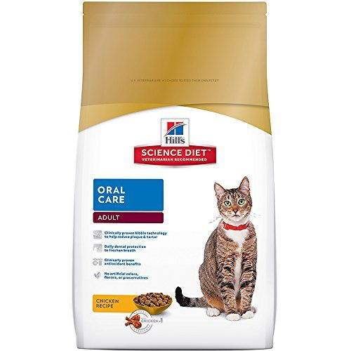 Hill's Science Diet Adult Oral Care Chicken Recipe Dry Cat Food, 3.5 lb bag - http://www.bunnybits.org/hills-science-diet-adult-oral-care-chicken-recipe-dry-cat-food-3-5-lb-bag/