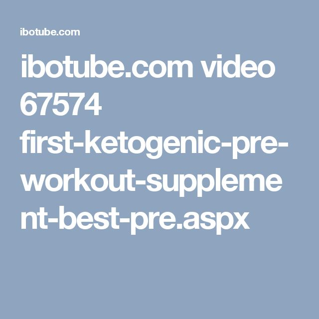 ibotube.com video 67574 first-ketogenic-pre-workout-supplement-best-pre.aspx