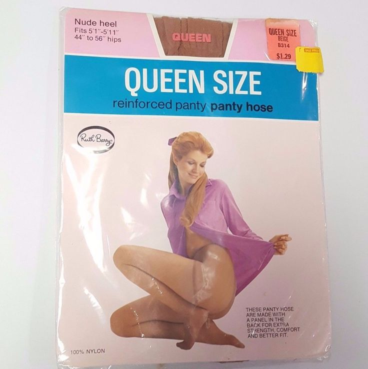 Vintage Panty Hose Ruth Barry Nylon Hips to 56 Queen Suntan Nude Heel PRIVATE #RuthBarry #Pantyhose