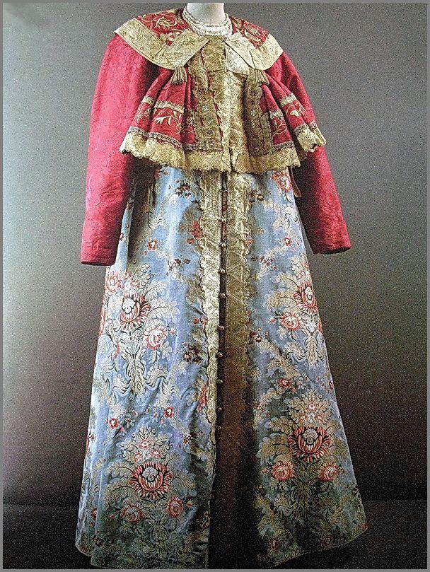 русский народный костюм душегрея картинки сочетании деревом сделают