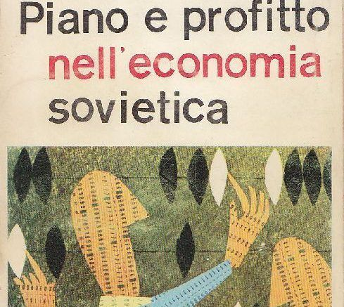 Piano e profitto