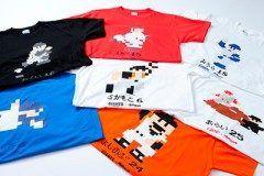 ファミスタ30周年記念ショップ&展示イベントが今日7月6日から渋谷パルコで開催されてるらしい  ショップでは懐かしいファミスタのドット絵で表現された選手のプリントTシャツやバッグを販売  展示では初代ファミスタのパッケージ原画開発資料を展示するなどファンにはたまらないラインナップ   開催は7月15日までなのでファンはお見逃しなく tags[東京都]