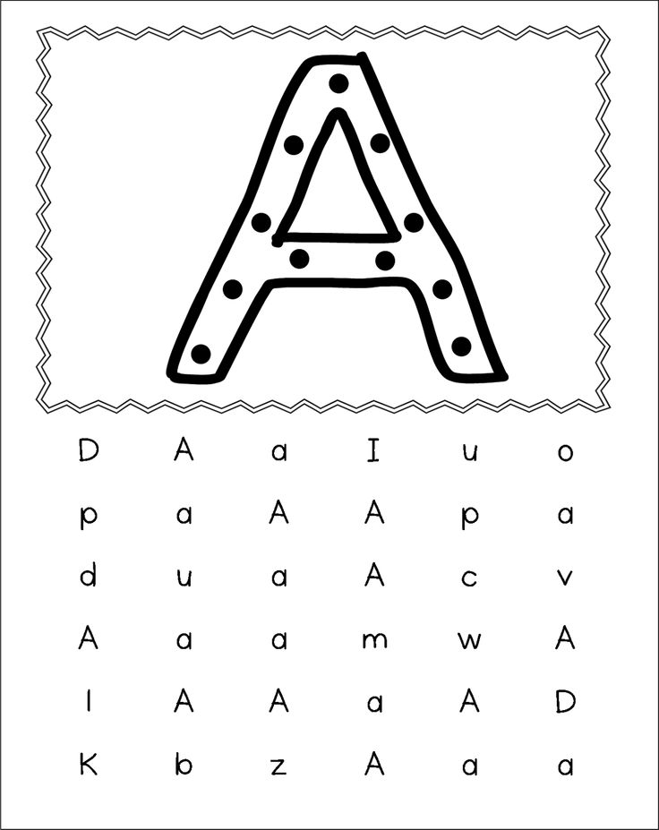 letter recognition lesson plans for kindergarten 228 best images about learn alphabet on the 24305 | f00688942e35ead41e6bcd8b9938c687