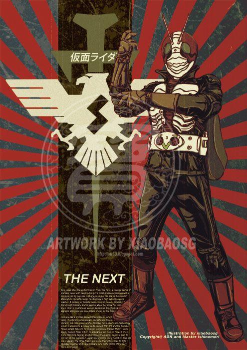 Kamen Rider The Next by xiaobaosg on DeviantArt