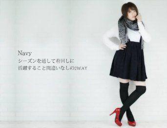 Amazon.co.jp: 起毛 ニット タック フレア ジャンパー スカート LL 3L 4L 大きいサイズ レディース: Clothing & Accessories
