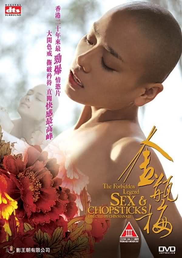 movie posters sex Asian