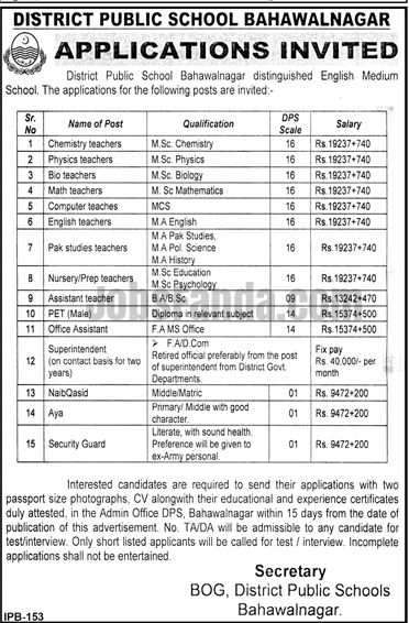 District Public School Jobs 2018 In Bahawalnagar For Teachers And Office Assistant https://www.jobsfanda.com/district-public-school-jobs-2018-bahawalnagar-teachers-office-assistant/