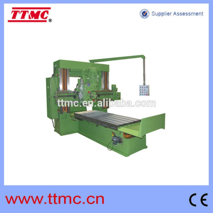 (X2008) Gantry-type Milling Machine, Double Column Vertical Milling Machines