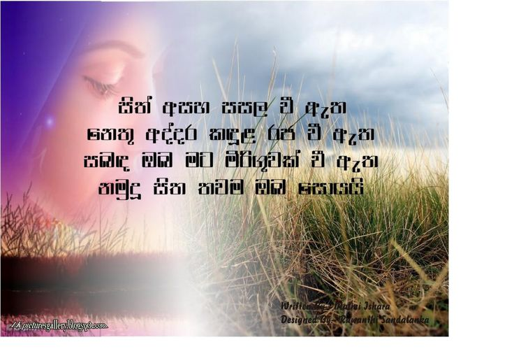 I Love You Quotes Sinhala : beautiful love quotes in sinhala yCkP2PaOh in love quotes ...