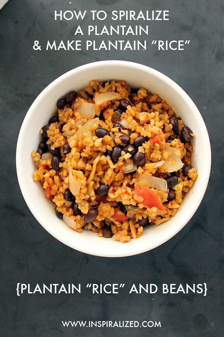 """Plantain """"Rice"""" - omit beans and use non-seed spices for strict AIP #paleo #AIP #autoimmuneprotocol"""