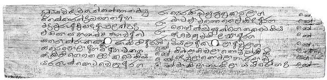text-monochrome by jayarava, via Flickr
