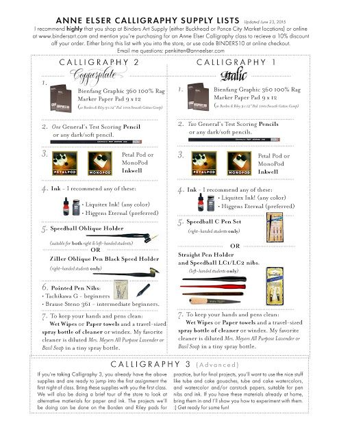 Anne Elser Calligraphy Supply Lists