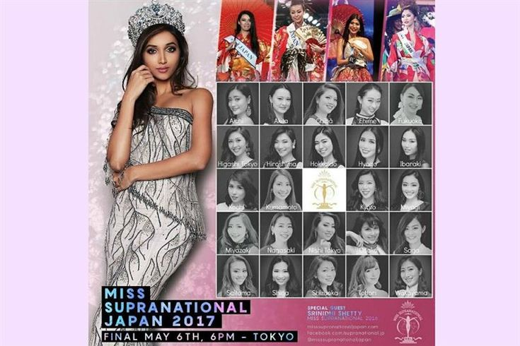 Srinidhi Shetty to attend the finals of Miss Supranational Japan 2017