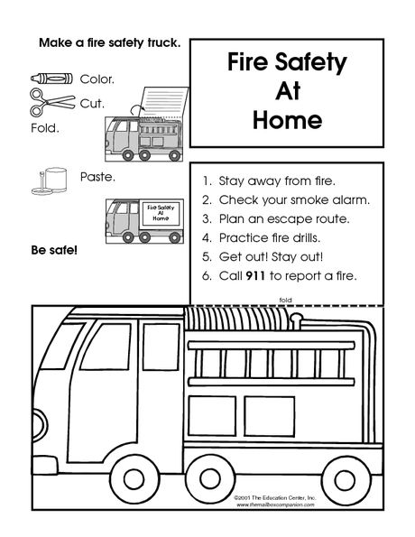 Fire Safety Month Printable Parent Resources