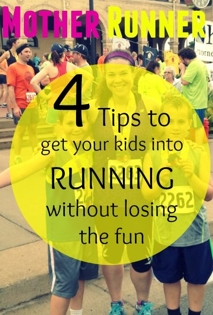 4 tips for how to get your kids in to running without pushing them!