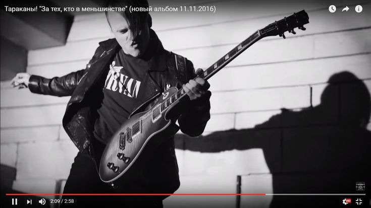 Тараканы! опубликовали видеоклип За Тех, Кто в Меньшинстве - http://rockcult.ru/tarakany-video-za-tex-kto-v-menshinstve