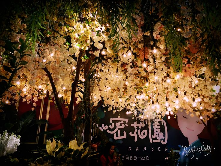 Secret Garden with nature beauty in Tianhe City Square, where soul journey begins.