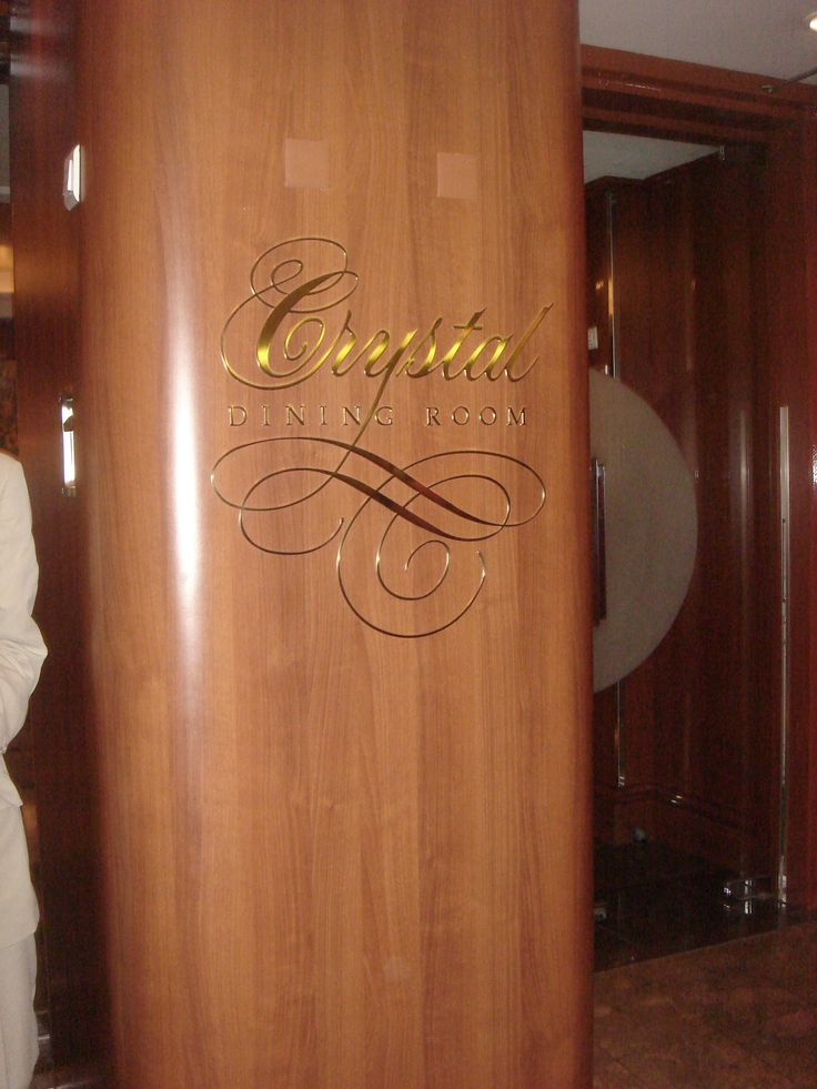 Crystal Cruises - Crystal Serenity, Crystal Dining Room entrance