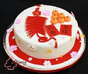 Chinese New Year Cake | Gloria Cake