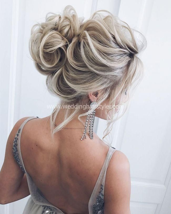 20 Best formal / wedding hairstyles to copy in 2019 Ha … #best #formale #header #wedding hairstyles #copy