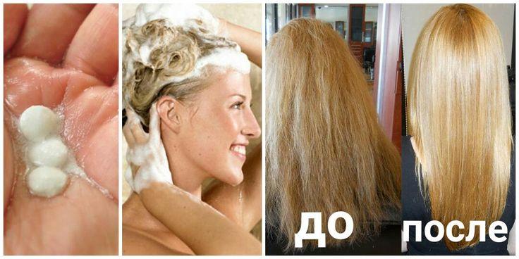 Существует масса прекрасных масок для волос из натуральных ингредиентов. Девушки натирают их маслами и медом, втирают в кожу головы коньяк и кефир, окунают их в молоко и уксус.В этом материале вы найдете немного другую информацию — о потрясающей маске с аспирином. Этот лекарственный препарат много лет использует для красоты волос актрисаДженнифер Энистон. Эта маска отлично …