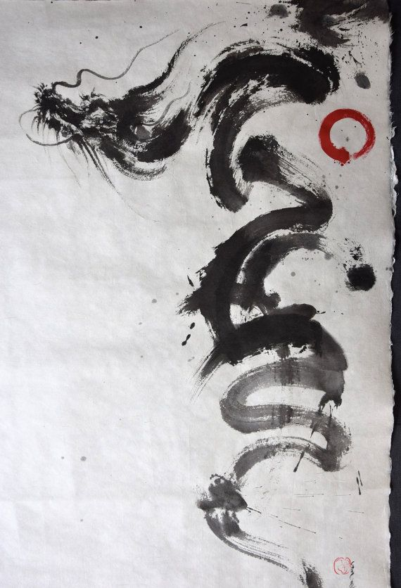 Dragon Abstract Painting Original Calligraphy Art by SamuraiArt