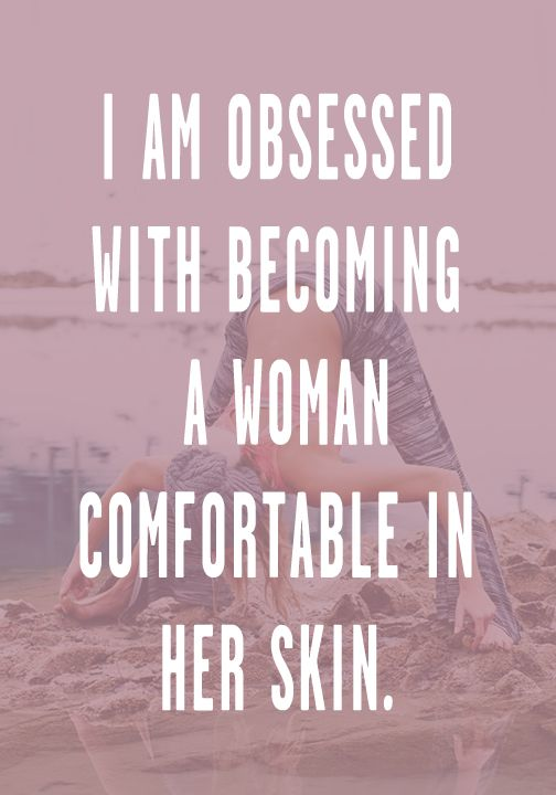 I am obsessed with becoming a woman comfortable in her skin. Sweaty Betty can help you gain confidence to conquer your New Year's resolutions this year!