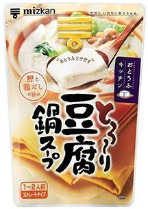 「おとうふキッチン とろーり豆腐鍋スープ」 - おとうふとけだす 豆腐鍋スープ新発売!|新商品|ニュース|フーズチャネル