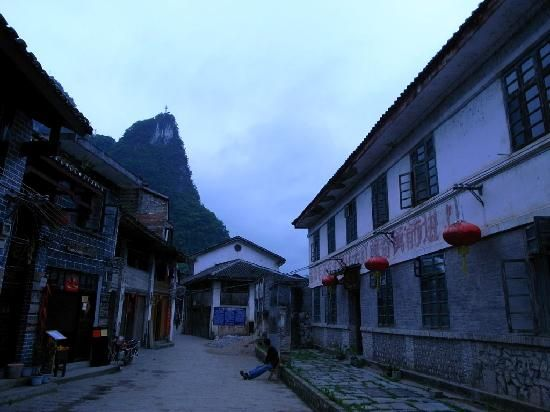 Book your tickets online for Xingping Fishing Village, Yangshuo County: See 120 reviews, articles, and 91 photos of Xingping Fishing Village, ranked No.15 on TripAdvisor among 96 attractions in Yangshuo County.