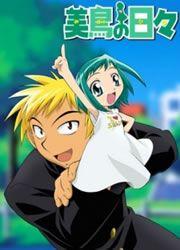 Read manga free australia http://animavericks.com/