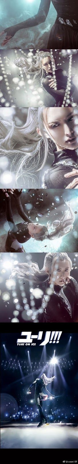 Yuri on Ice. Просто нереальный Косплей. Cosplay