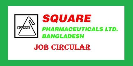 Square Pharmaceuticals Limited Jobs Circular 2018,Square Pharmaceuticals Ltd Job Circular on February 2018,SQUARE Pharmaceuticals Ltd Job Circular,Square Group Job Circular 2018,SQUARE Pharmaceuticals Limited Job Circular Apply,Pharma Job Archives,ACI Pharmaceuticals Job circular 2018/ACI Limited /ACI Group.