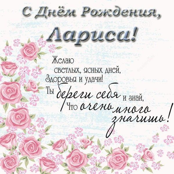 Открытки с днем рождения для надежды, открытку прозе