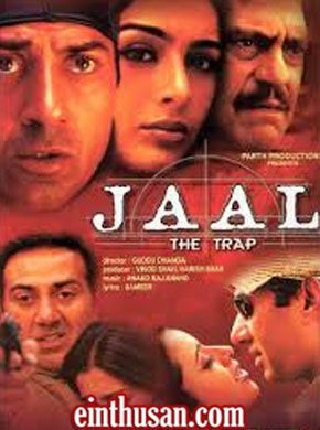 jaal the trap 2003 hindi mp3 download