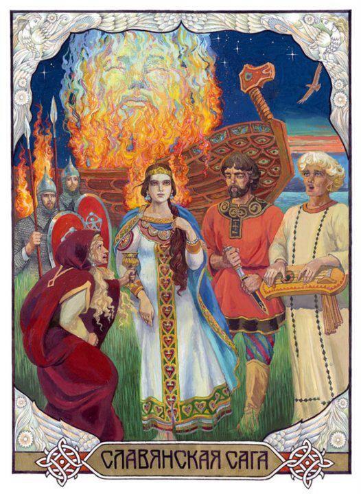 Slavic saga